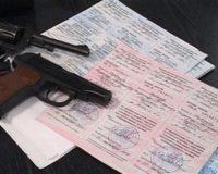 Медицинская справка на ношение оружия