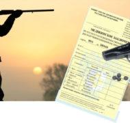 Новые правила для медсправки на оружие